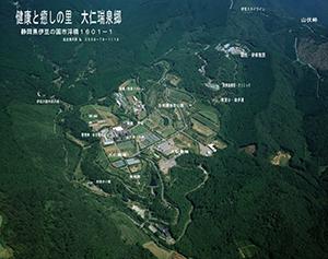 大仁瑞泉郷全景写真